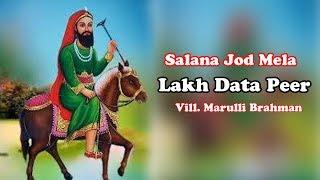 Mela Lakh Data Da Mp3 Song Download - Mr-Jatt Com