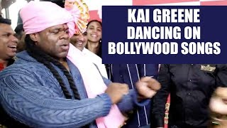 Kai Greene dancing on Bollywood songs