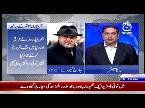 George Galloway sues to overturn election loss to Naz Shah in Bradford West - 10th May 2015