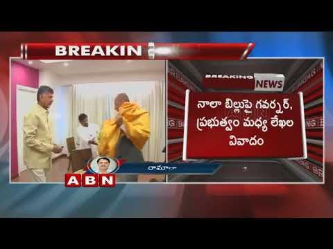 Nala Bill Controversy Between AP Govt And Governor Narasimhan | ABN Telugu