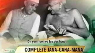 New complete Jana Gana Mana - India National Anthem