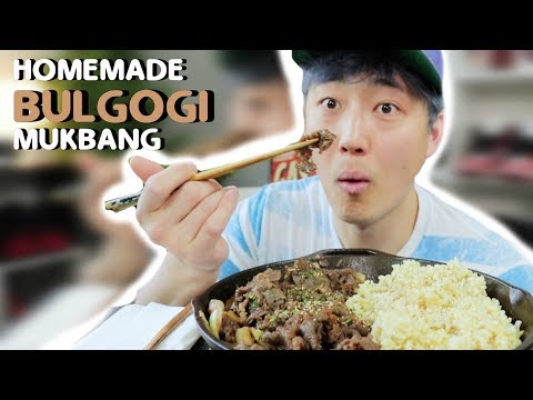KOREAN MARINATED BEEF (BULGOGI) MUKBANG / 불고기 먹방