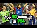 Top 10 Moments Of PSL 3 HBL PSL