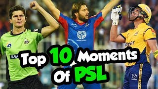 Top 10 Moments of PSL 3 | HBL PSL