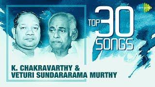 K. Chakravarthy \u0026 Veturi Sundararama Murthy -Top 30 Songs   S.P.Balasubrahmanyam,S.Janaki,P.Susheela
