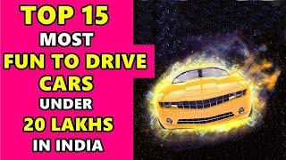 Top 15 गाड़ियां जिन्हे चलाने में सबसे ज्यादा मजा आता है | Most fun to drive cars under 20 lakhs | ASY