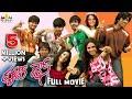 Happy Days Telugu Full Movie   Varun Sandesh, Tamannah   Sri Balaji Video