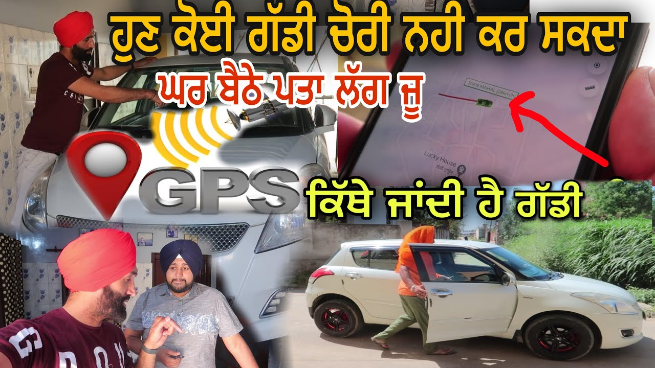 GPS Car Tracker || How To Find a GPS Tracker on Your Vehicle ALL INFORMATION ( PRICE ) A TO Z