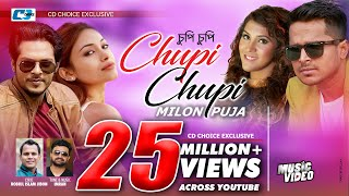 Chupi Chupi By Milon & Puja | Milon & Puja Hit  Song | Full HD