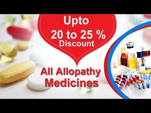 दवा 20 to 25 % Discount On All Allopathy Medicines  Soma Agencies