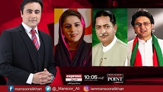 To The Point With Mansoor Ali Khan - 20 January 2018 | Express News