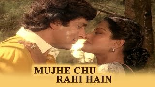 Happy Birthday ☛ Moushumi Chatterjee