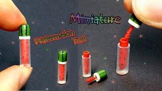 [Miniature Watermelon Tint] 미니어쳐 수박틴트 만들기