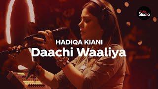 Coke Studio Season 12   Daachi Waaliya   Hadiqa Kiani