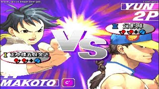 Fightcade HD Hyper Street Fighter II Online Casuals WildHOPP1802 KOR