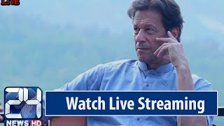 Imran Khan speech at Bahawalpur jalsa