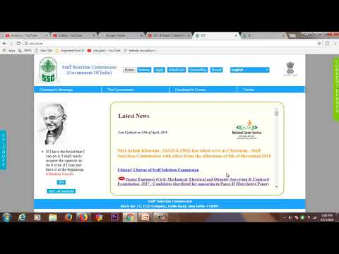 SSC JE Paper1-2018 Result announced at ssc.nic.in check here/How to check-SSC JE Paper1 result/SSCJE