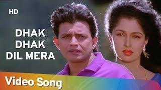 Dhak Dhak Dil Mera (HD) | Aadmi (1993) | Mithun Chakraborty | Gautami | Romantic Hits