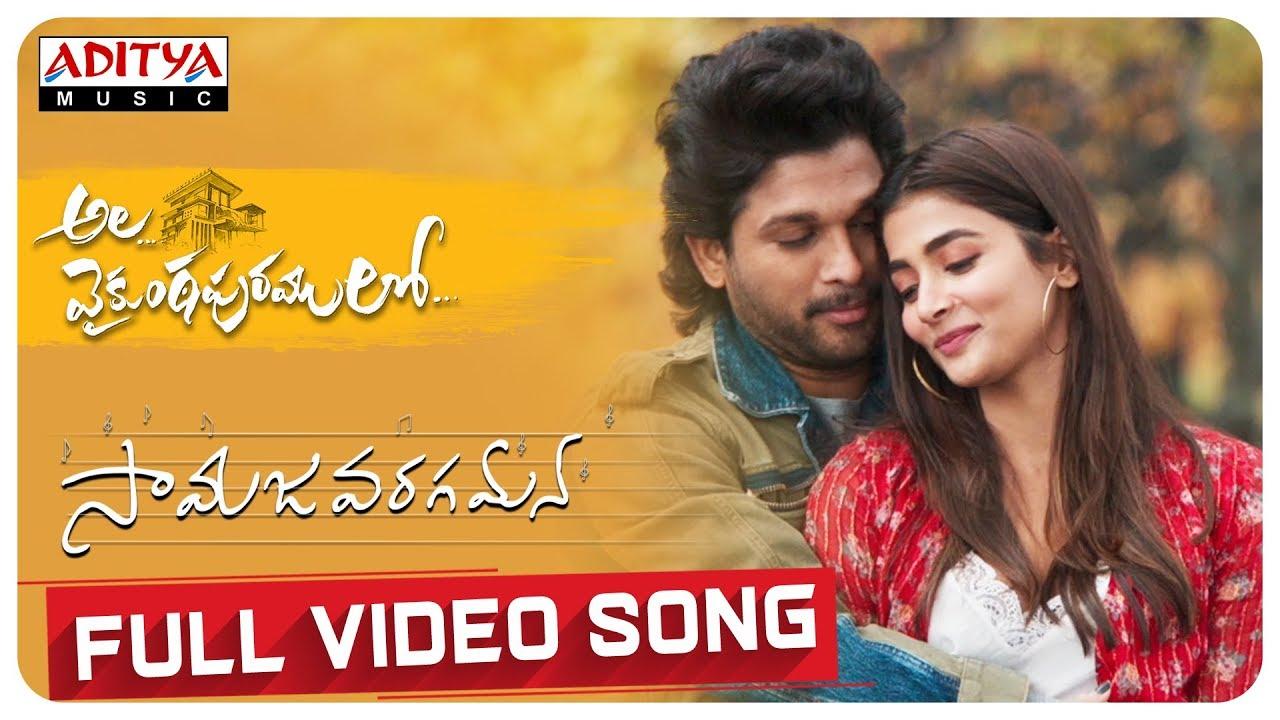 Download #AlaVaikunthapurramuloo - Samajavaragamana Full Video Song (4K)   Allu Arjun   Trivikram   Thaman S MP3 Gratis