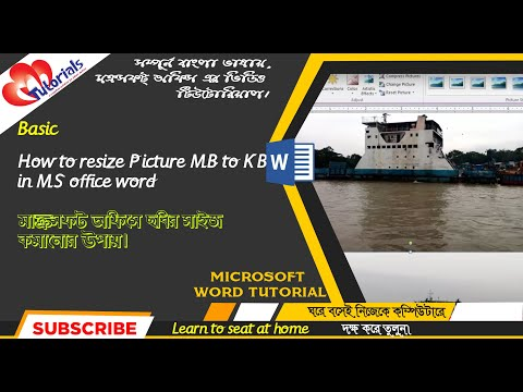 17.  How to resize Picture MB to KB in MS office word 2010