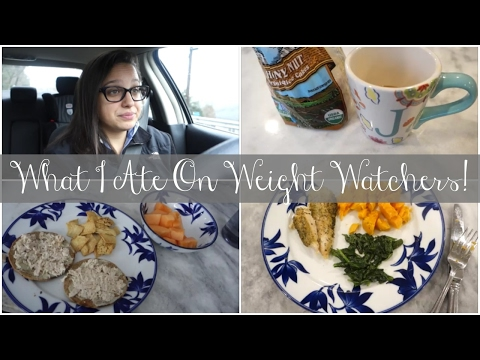What I Ate | Weight Watchers Smart Points | 1/31