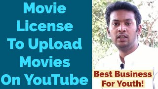 Download How To Get Movie License To Upload Movies On In Hindi ! Video