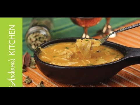 Gujarati Dal Dhokli - Indian Vegetarian Recipes by Archana's Kitchen