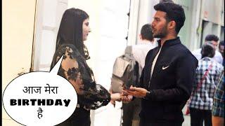 Mai Ek Gift Hu Apke Liye (में आपका गिफ्ट हूँ ) Prank | Flirting Next Level