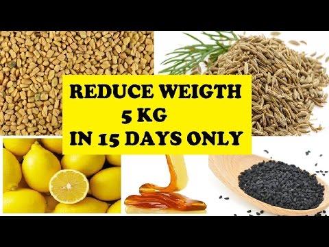 मोटाप, वज़न, पेट की चर्बी घटायें 15 दिन में आयुर्वेदिक उपाय/motapa kam karne ka tarika in hindi,urdu