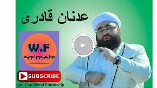 jishn e eid milad unnabi | adnan qadri | pashto new bayan | islamic videos