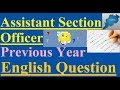 Download #3 - Assistant Section Officer (ASO) Previous Year ENGLISH Question Paper MP3,3GP,MP4