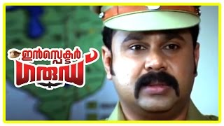 Malayalam Movie | Inspector Garud Malayalam Movie | Dileep Deceives Vigilance Team