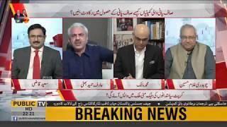 Imran Khan ki Ghalat choice ko me theek nahi kahunga - Arif Hameed Bhatti baras pare