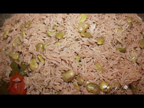How to cook Haitian rice  (Diri ak Djon-djon Du Riz Avec Djon-djon) | Episode 2