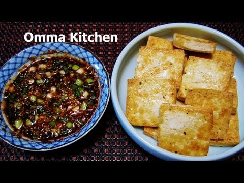 Korean Spicy Fried Tofu with Dipping Sauce (두부튀김) Korean Side Dish by Omma's Kitchen