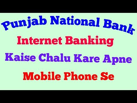 punjab national bank net banking online registration