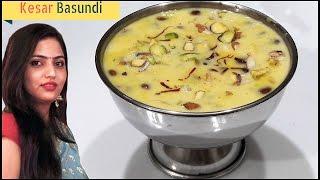how to make rabri at home in hindi
