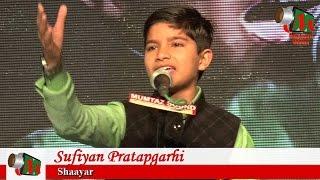 Sufiyan Pratapgarhi, Bara Ghazipur Mushaira, 21/12/2016, JEEVAN SAAHAS TRUST, Mushaira Media