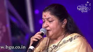 """Kelisade Kallu Kallinali"" by K.S. Chitra at 55th Bengaluru Ganesh Utsava"