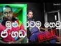 Download  Pathanne Na - Samith K Senarath [Official Audio] MP3,3GP,MP4