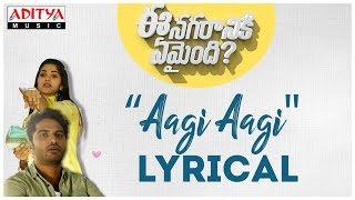 Aagi Aagi Lyrical    Ee Nagaraniki Emaindi Songs    Tharun Bhascker    Suresh Babu