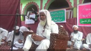 NEW | Beautiful Naat | Bazahir to ye Dunya Khoobsurat he sohani hein | Qari Ahsan Mohsen Saheb D.B