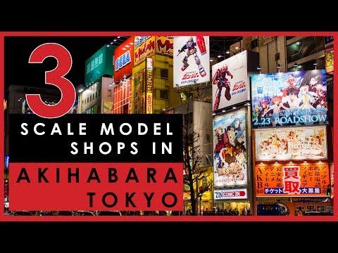 Visit 3 scale model shops in Akihabara, Tokyo: Yellow Submarine, Volks Hobby and Leonardo LG