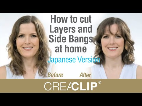 How to cut Layers and Side Bangs at home - Japanese Version