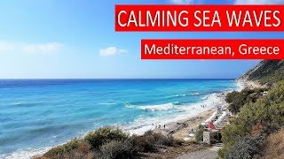 Download 5 HOURS of SEA WAVES, Nature Sounds, Relaxation, Meditation, Reading, Sleep Video