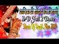Adivasi Nonstop Timli full Dance Remix 2019 Part 3 Dj Tamjid Alam Mp3