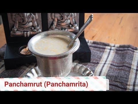 How to make Panchamrit for puja - Panchamrut recipe | Ganesh Chaturthi | Nevedya Prasad | Alpa