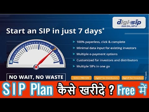 How To Buy SIP Mutual Funds Direct Online | How to Start in Mutual Funds Investment