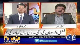 Kia Hukumat Nawaz Sharif Jaisa Relief Asif Zardari Ko De Sakegi?