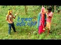 Download Re pujawa badal gaile | रे पूजवा बदल गईले | Super Hit Bhojpuri Song 2018 In Mp4 3Gp Full HD Video